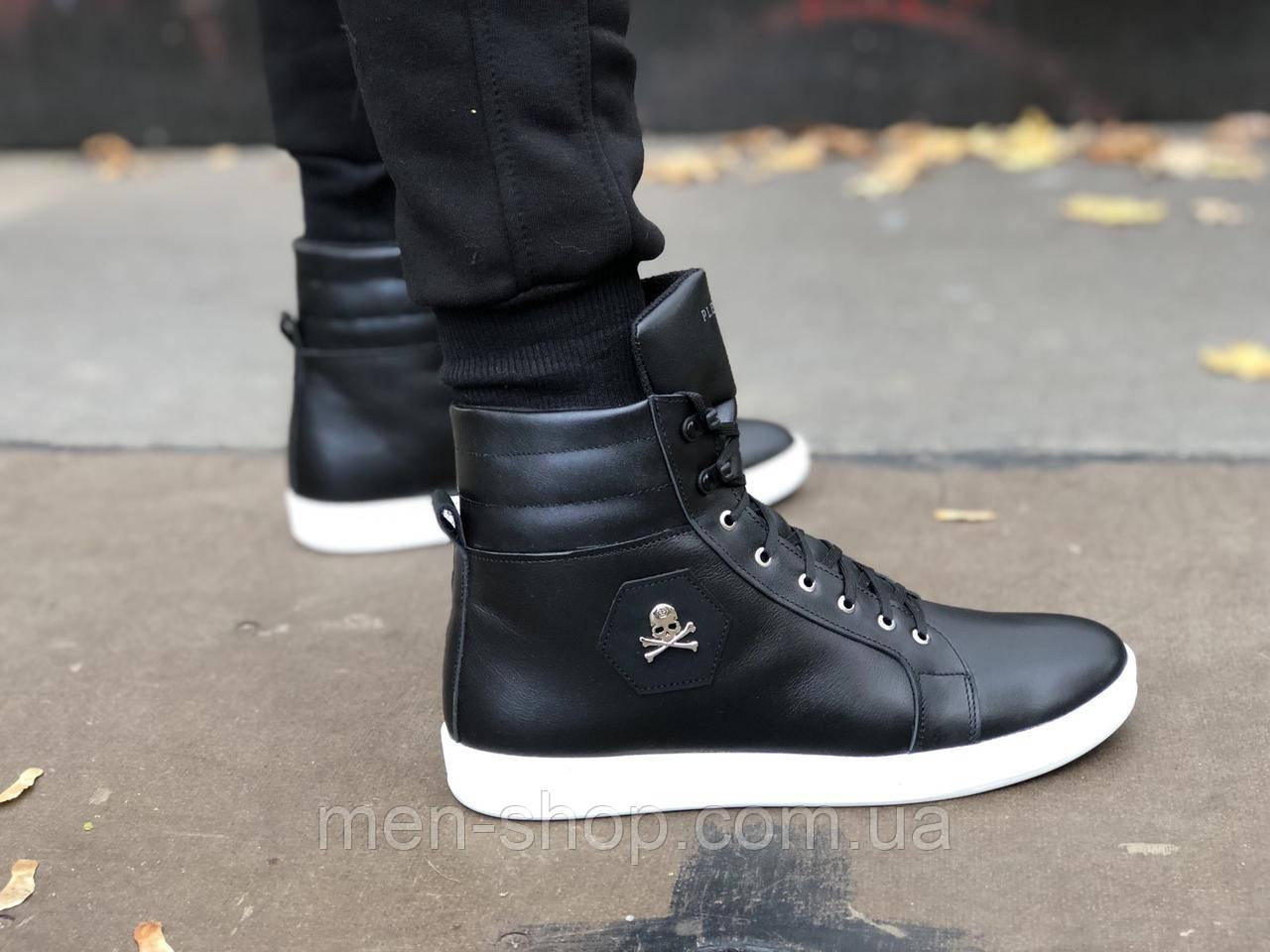 Зимние мужские ботинки с мехом в стиле Philipp Plein