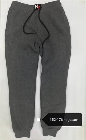 Штаны спортивные тёплые для мальчиков 158 роста Серые, фото 2