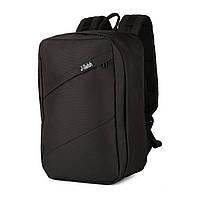 Стильный трендовый рюкзак для лоукост поездок для ryanair и wizzair, Lowcost №2 черный