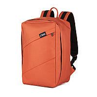 Стильный трендовый рюкзак для лоукост поездок для ryanair и wizzair, Lowcost №2 оранжевый