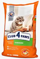 Корм Клуб 4 лапы ( Club 4 paws ) в ассортименте для взрослых кошек всех пород