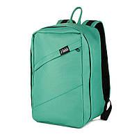 Стильный трендовый рюкзак для лоукост поездок для ryanair и wizzair, Lowcost №2 бирюзовый