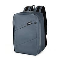 Стильный трендовый рюкзак для лоукост поездок для ryanair и wizzair, Lowcost №2 темно синий