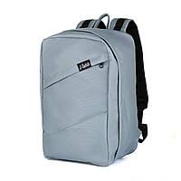 Стильный трендовый рюкзак для лоукост поездок для ryanair и wizzair, Lowcost №2 светло синий