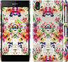 "Чехол на Sony Xperia Z2 D6502/D6503 Цветочный узор ""1083c-43"""