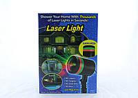 Диско LASER Light (б\в)