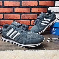 Кроссовки мужские Adidas ZX 30931 ⏩ [ 46> ]