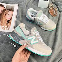 Кроссовки женские New Balance Runing 40352 ⏩ [ 36.41 ]