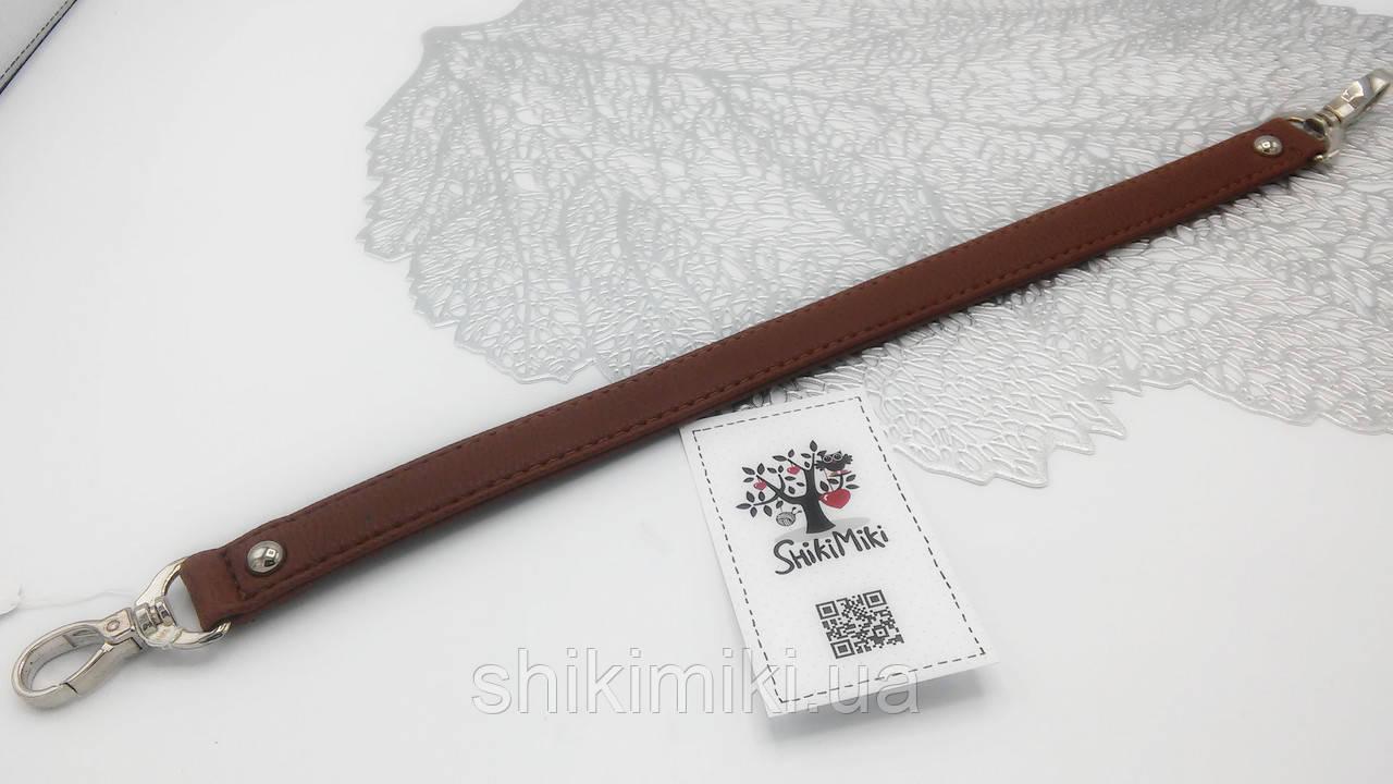 Ручка короткая с карабинами (экокожа), цвет Коричневый