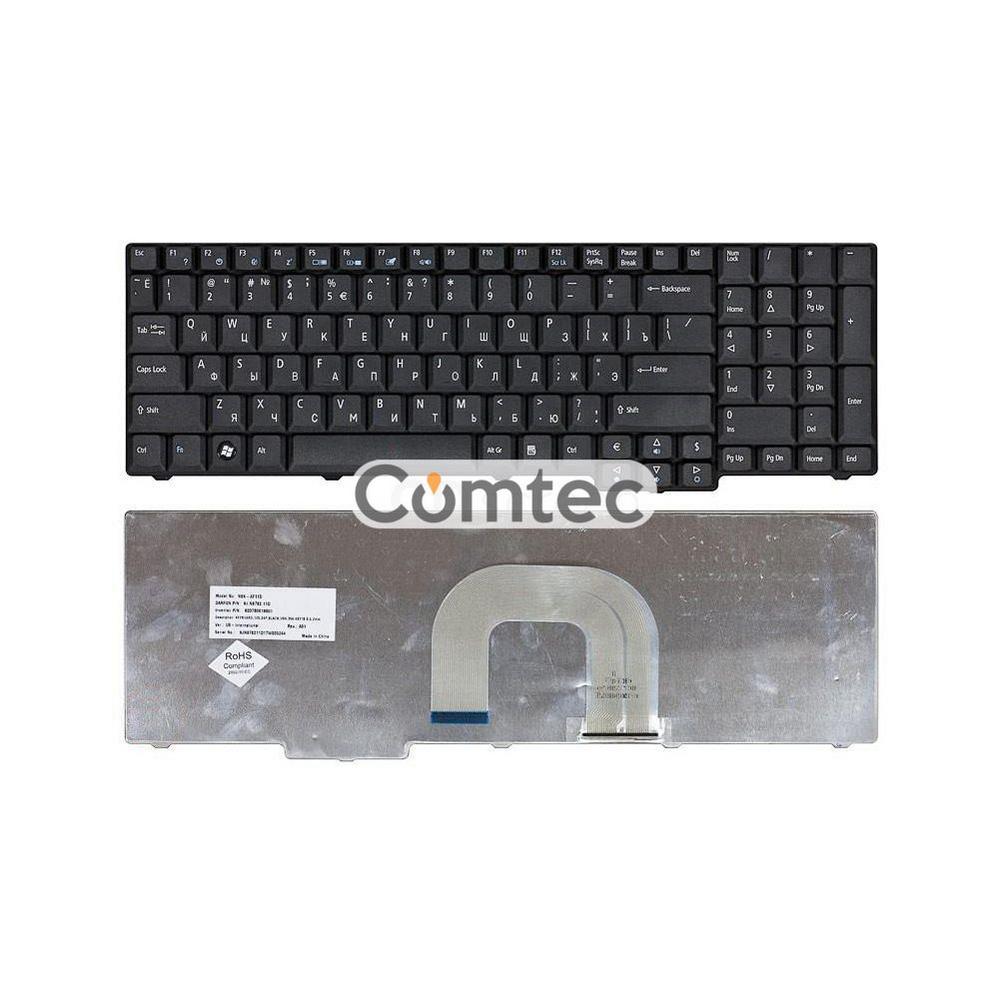 Клавиатура для ноутбука Acer Aspire (9800) черный RU