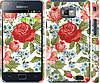 "Чехол на Samsung Galaxy S2 Plus i9105 Цветы 20 ""2525c-71"""