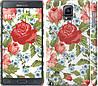 "Чехол на Samsung Galaxy Note 4 N910H Цветы 20 ""2525c-64"""