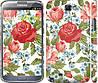 "Чехол на Samsung Galaxy Note 2 N7100 Цветы 20 ""2525c-17"""