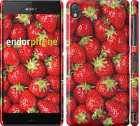 """Чехол на Sony Xperia Z3 D6603 Земляника """"2717c-58"""""""