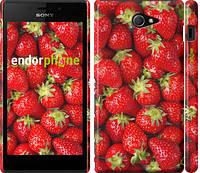 """Чехол на Sony Xperia M2 dual D2302 Земляника """"2717c-61"""""""