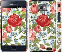 "Чехол на Samsung Galaxy S2 i9100 Цветы 20 ""2525c-14"""