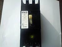 Автоматический выключатель АЕ 2046 31,5А, 40А
