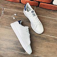 Кроссовки мужские Adidas Stan Smit  3060 ⏩ [ 44> ]