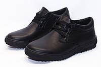 Зимние ботинки (НА МЕХУ) мужские ECCO 13059 (реплика)
