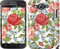 "Чехол на Samsung Galaxy Win i8552 Цветы 20 ""2525c-51"""