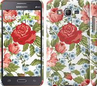 """Чехол на Samsung Galaxy Grand Prime G530H Цветы 20 """"2525c-74"""""""
