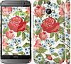 "Чехол на HTC One M8 Цветы 20 ""2525c-30"""