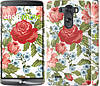 "Чехол на LG G3 dual D856 Цветы 20 ""2525c-56"""