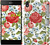 "Чехол на Sony Xperia Z2 D6502/D6503 Цветы 20 ""2525c-43"""