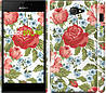 "Чехол на Sony Xperia M2 dual D2302 Цветы 20 ""2525c-61"""