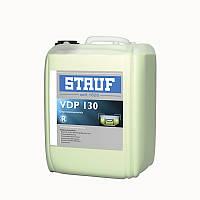 Stauf VDP-130 10кг грунтовка универсальная дисперсионная без растворителей Штауф