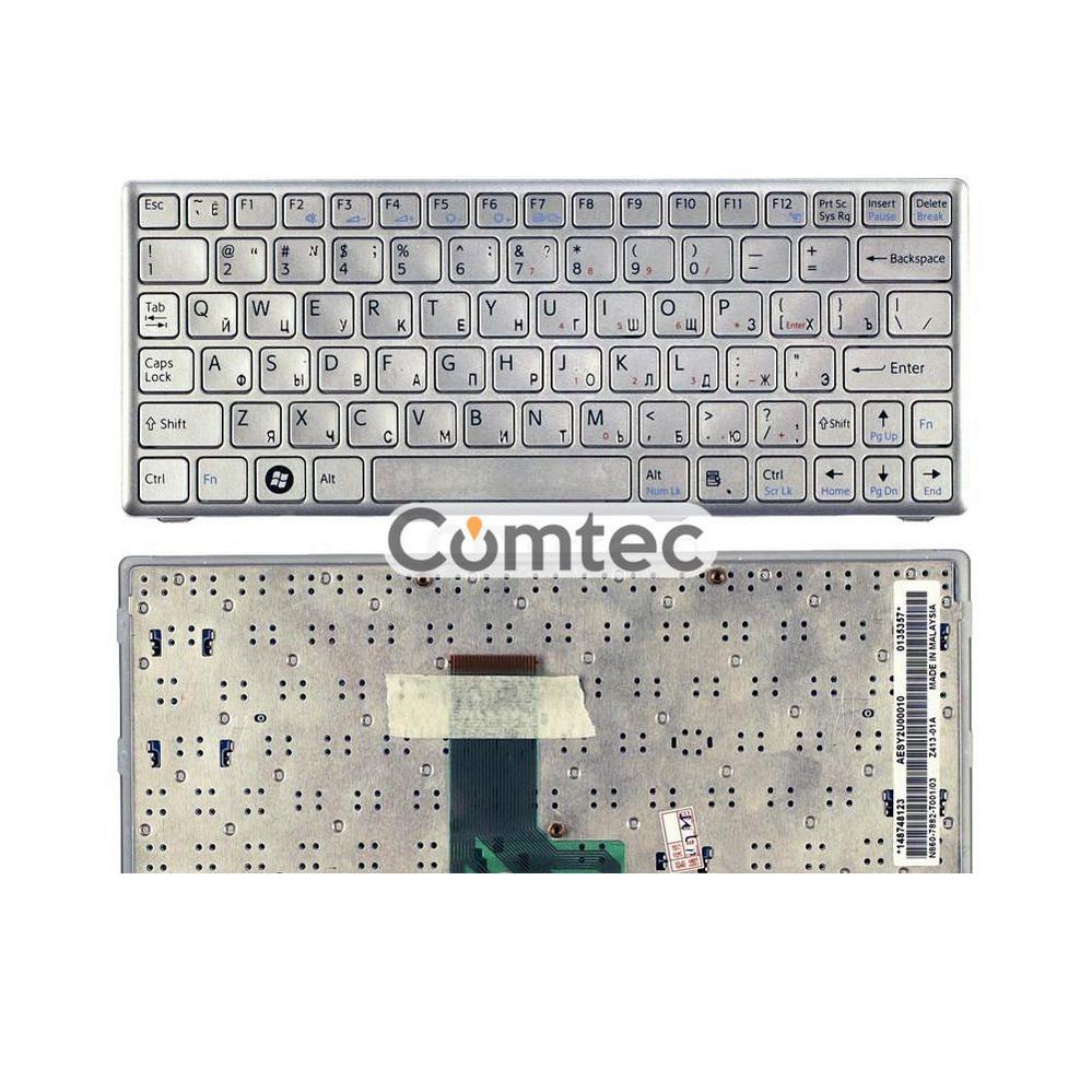 Клавиатура для ноутбука Sony Vaio (VPC-W) серебряный, (серебряный фрейм), Русская