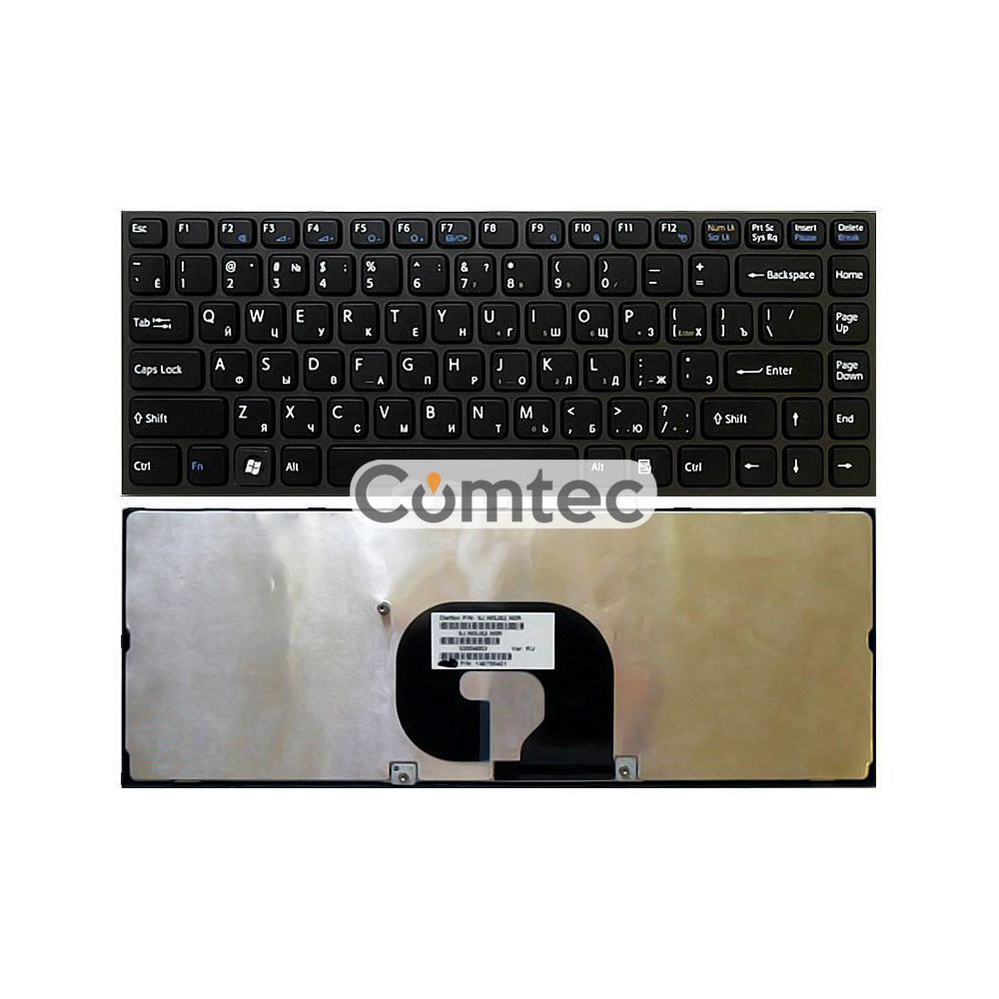 Клавиатура для ноутбука Sony Vaio (VPC-Y) черный, (черный фрейм), Русская