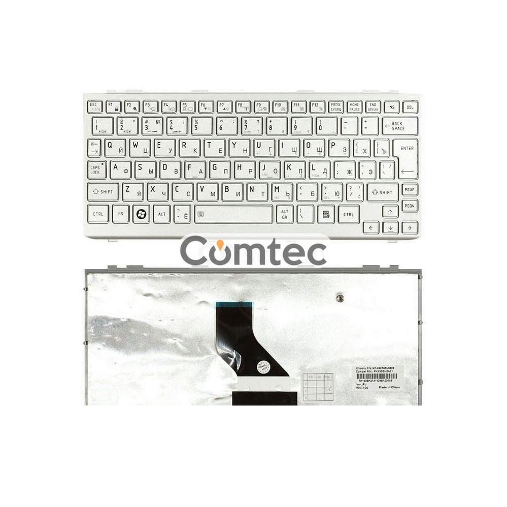 Клавиатура для ноутбука Toshiba Mini (NB200, NB300, NB305) серебряный, (серебряный фрейм), Русская (вертикальный энтер)