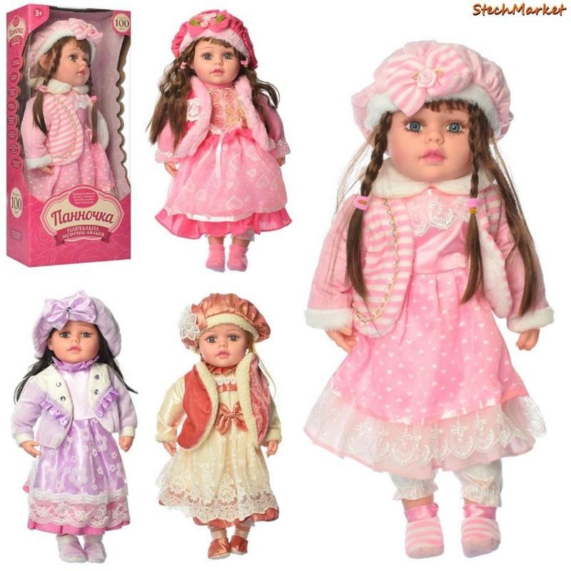 """Музыкальная кукла """"Маленька пані"""" M 3873 52см"""