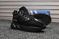 Кроссовки зимние Adidas Yeezy Boost 700 мужские черные, в стиле Адидас. Замша мех 100% рефлектив, Код TD-8947