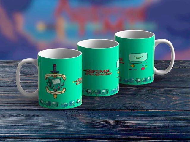 Чашка Время приключений / Adventure time