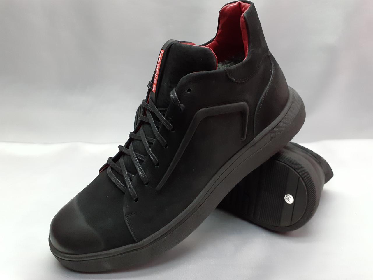 Стильные зимние нубуковые ботинки под кеды Madoks