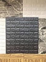 3D панель самоклеящая Обои под кирпич под дерево Самоклейка 3Д Серый темный кирпич