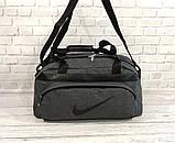 Не промокаемая сумка найк Nike для спортазала и путешествий Коттон Темно-серая ViPvse, фото 4