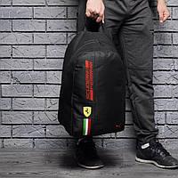 Спортивный, городской рюкзак Puma Scuderia Ferrari, пума. Феррари. Черный Vsem