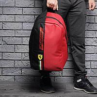 Спортивный, городской рюкзак Puma Scuderia Ferrari, пума. Феррари. Красный Vsem
