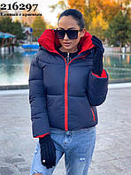 Куртка женская зимняя м, л, хл