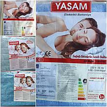 Электропростынь, простынь с подогревом 1.2х1.6 Yasam, Турция