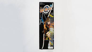 Лук со стрелами.9922-4