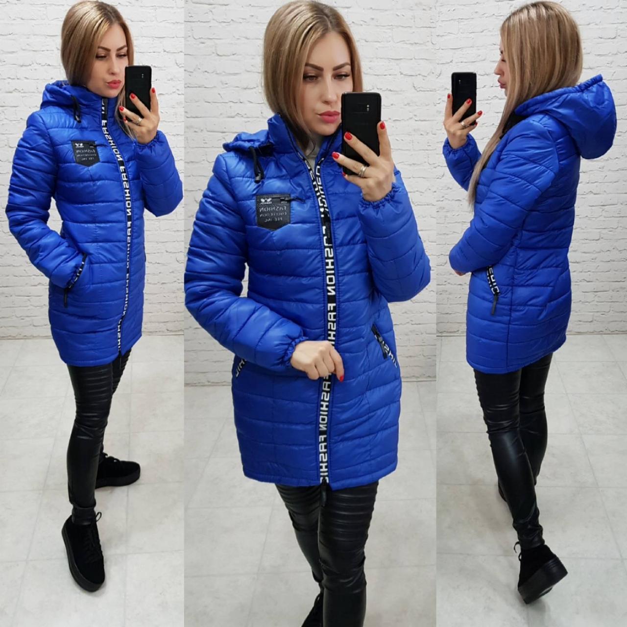Куртка зима, модель  212/2, цвет электрик