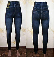 Лосины НА МЕХУ под джинс с высоким поясом. Утепленные джеггинсы 44-50 размер, фото 1