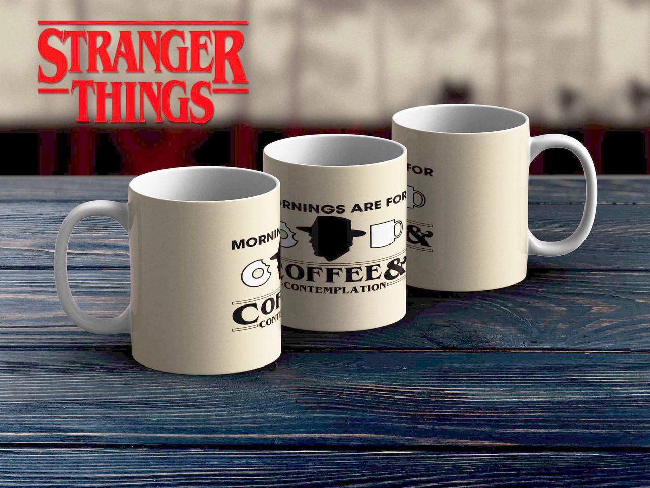 Чашка Очень странные дела / Stranger Things бежевая