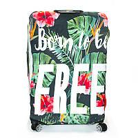 Чехол для большого чемодана дайвинг big tropics