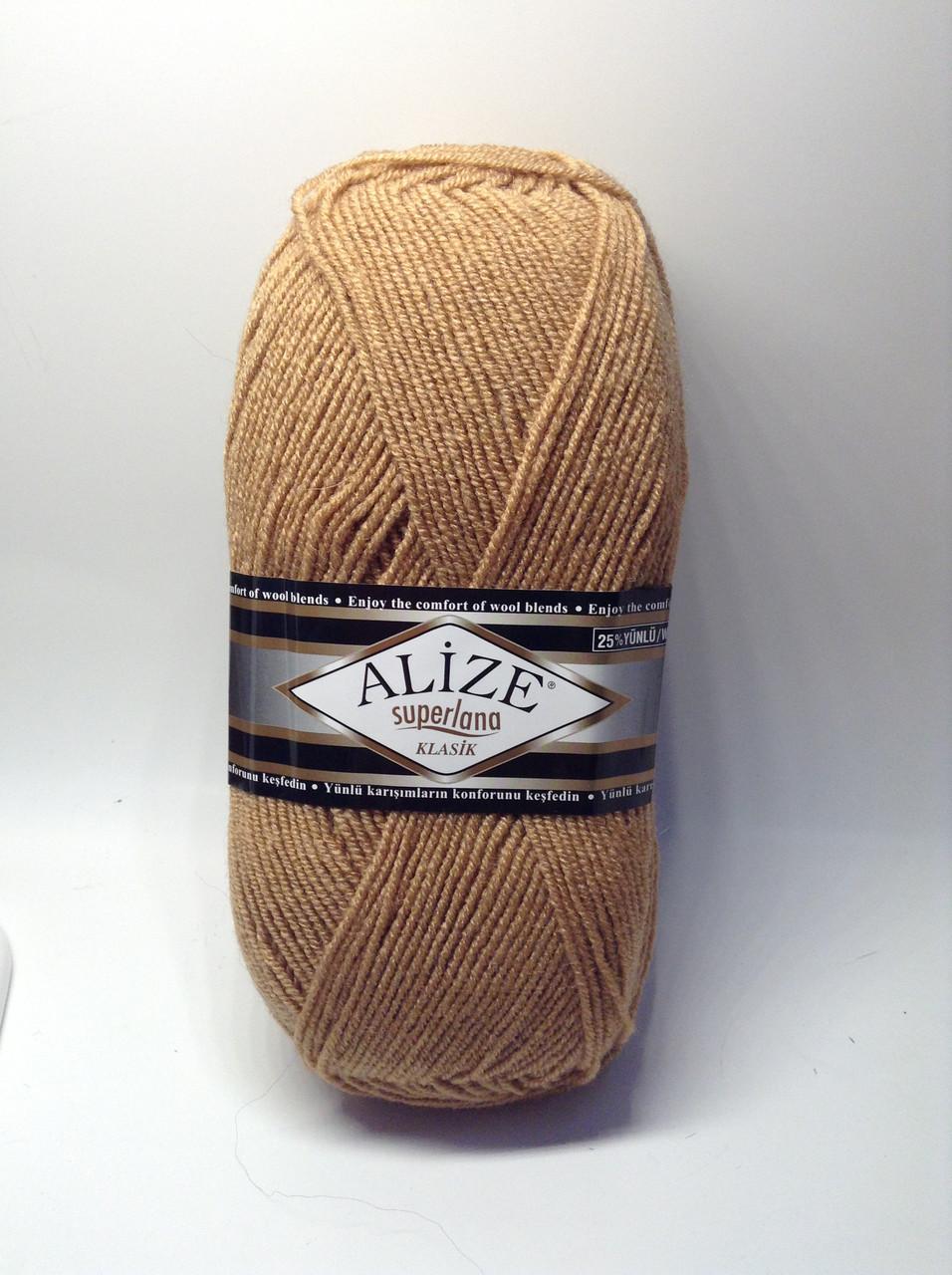Пряжа superlana klasik Alize (25% шерсти)
