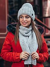 Комплект из шапки-колпак и шарфа крупной вязки в сером цвете серый